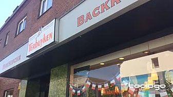 Bäckerei Terbuyken Filiale Dreherstraße