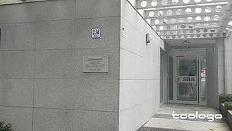 Siedlungs- und Baugenossenschaft Meschede eG